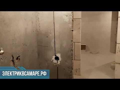 Черновой электромонтаж квартиры в кирпичном доме