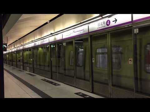 港鐵將軍澳綫 MTR Tseung Kwan O Line - YouTube