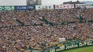 20090620 阪神甲子園球場.