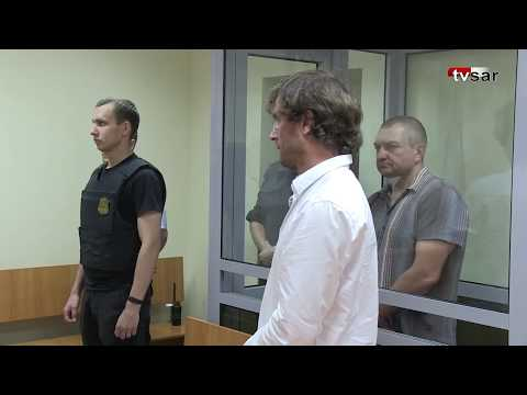 Видео из суда. Выступают следователь, прокурор, адвокат и Андрей Беликов