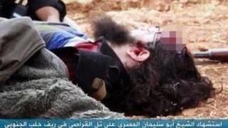 "Опубликовано фото убитого главаря ""Джабхат ан-Нусра"""