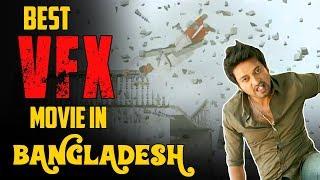 BEST VFX MOVIE IN BANGLADESH!