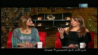 انتظرونا الليله ٩ مساءً حلقة جديدة من نفسنة حصرياً على القاهرة والناس