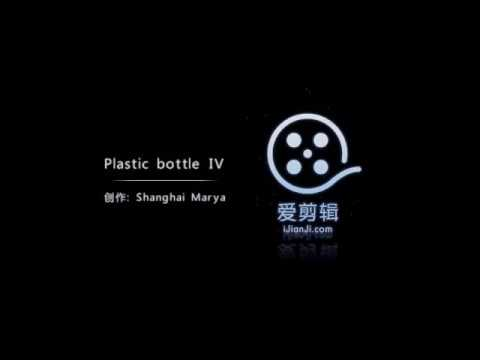 Plastic bottle iv solution production line - Shanghai Marya