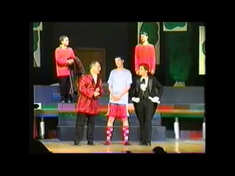 The Would-Be Gentleman: 2000 Saint Ignatius High School (Cleveland, OH) Theater Production