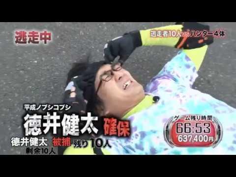 徳井健太が06TTに確保された。