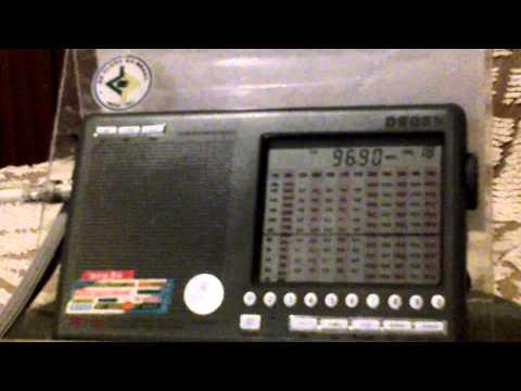 Radio Antilles Internationales   96.9 MHz