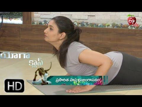 Yoga Class | Prasarita Hastha Bhujanga Asanam | 9th July 2019 | ETV Life
