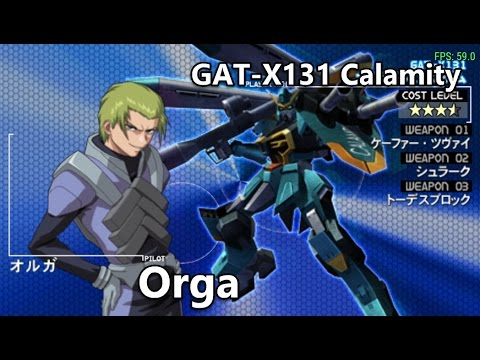 Gundam Seed: Rengou vs ZAFT - GAT-X131 Calamity - Arcade Mode