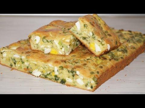 Пирог на скорую руку с начинкой из яиц и зеленого лука.Очень вкусно.Просто приготовить.