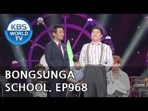 Bongsunga School | 봉숭아학당[Gag Concert / 2018.10.13]