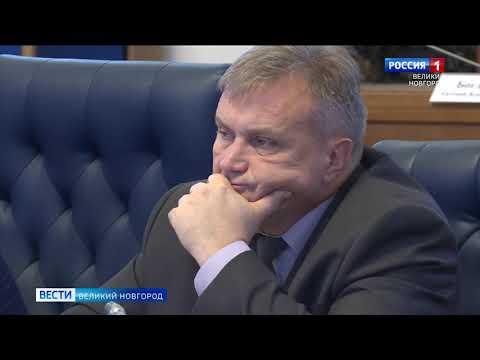 ГТРК СЛАВИЯ Вести Великий Новгород 23 09 20 вечерний выпуск