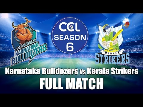Celebrity Cricket League (CCL6) Karnataka Bulldozers Vs Kerala Strikers - Full Match