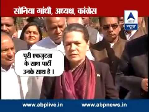 ABP Live: Manmohan Singh recieves the support of Congress