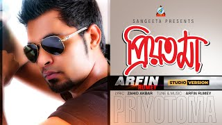 Priyotoma (Studio Version) - Arefin Rumey - Music Video