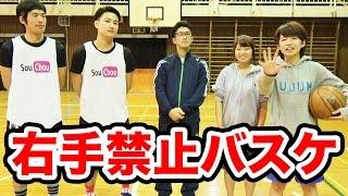 【バスケ】激ツヨか!?早朝シューティング部に挑む!【スポーツ】 thumbnail