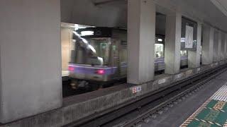 VVVFシリーズ   名古屋市営地下鉄名城線 2000形 三菱、日立、東芝3社共同 GTO、機器更新後IGBT 発車・到着シーン 自由ヶ丘、本山にて