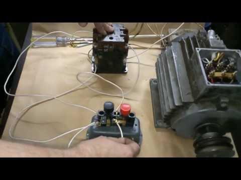 Как подключить трехфазный двигатель через магнитный пускатель.