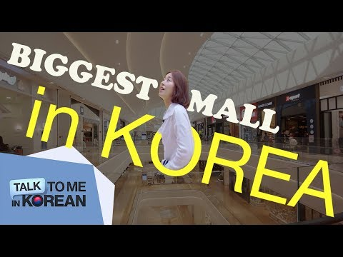 Biggest Shopping Mall In Korea - Starfield in Hanam