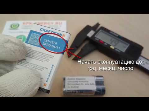 Аккумулятор AB043446TE для Samsung GT-E1070, E1100, E1100t, SGH-B130, C270 - 800 mAh