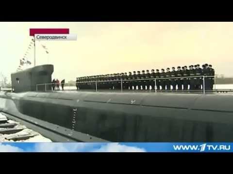 Стратегическая подводная лодка типа