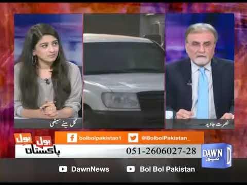 Bol Bol Pakistan - 25 December, 2017 - Dawn News