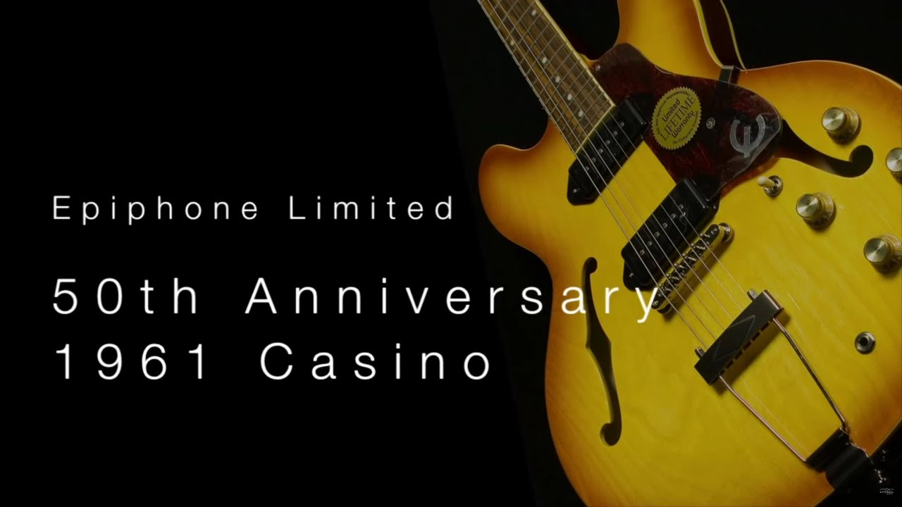 Epiphone casino wallpaper