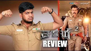 Saamy Square Movie Review by Vj Abishek | Open Pannaa