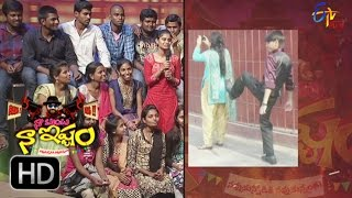 Naa Show Naa Ishtam | Naa Comment Naa istam | 1st October 2016 | ETV Plus