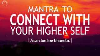 Mantra for Connecting to Higher Self - Aades Tisay Aades(iv) | DAY32 of 40 DAY SADHANA