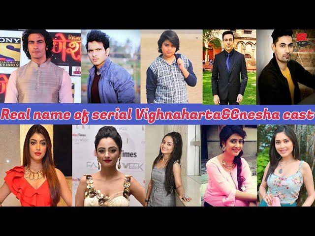 Real name of serial #Vighnaharta_Ganesh Cast Name #विघ्नहर्ता_गणेश के कलाकरों के असली नाम #SonyTv