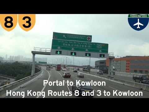 (4-2) Portal to Kowloon - Hong Kong Routes 8 and 3 to the Kowloon Peninsula