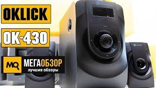oklick OK-430 обзор акустики 2.1