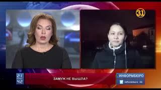 Самоубийство несостоявшейся невесты потрясло казахстанцев