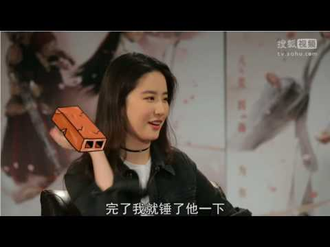 170804 抱走吧愛豆:劉亦菲 & 楊洋 Liu Yifei & Yang Yang the variety show