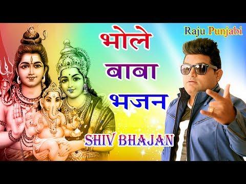 Shiv Bhajan भोले बाबा भजन DJ Hits भजन _ Top Shiv Bhajan 2017 _ सावन स्पेशल कावड़ DJ Song New thumbnail