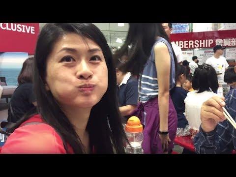 Inside Costco Taipei!!! Taiwan Costco. Sushi in Taipei Costco | VLog 2 |  Taiwan 台北 台灣