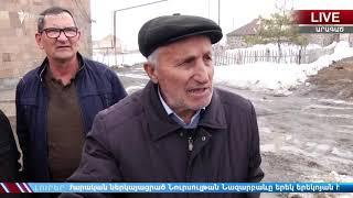 ԼՈՒՐԵՐ 13.00     «Ազատություն» TV   20.03.2019