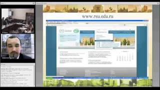 Опыт внедрения дистанционных образовательных технологий в учебный процесс  РГУ имени С.А. Есенина