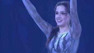 Алина Загитова. Показательные выступления. NHK Trophy. Гран-при по фигурному катанию 2019/20