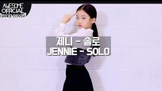 (Na Haeun) - (JENNIE) - (SOLO)