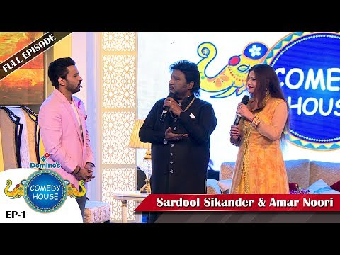 Domino's Comedy House || Episode-1 || Sardool Sikander With Family || Rajiv || New Comedy Show