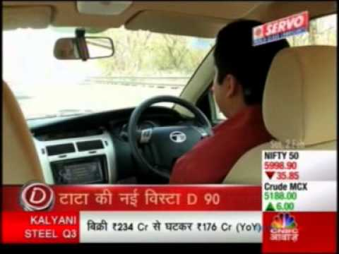 New Vista D90 Review - CNBC Awaaz Overdrive