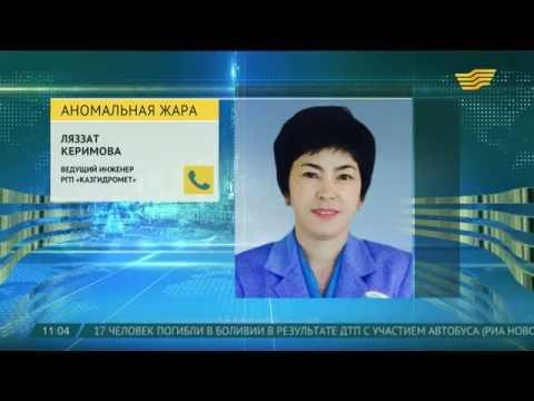Аномальная жара ожидается на большей части территории Казахстана