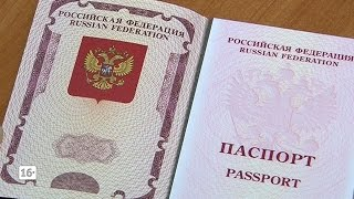 видео Нужен ли в Абхазию загранпаспорт россиянам?