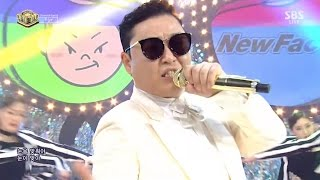 Download PSY - 'New Face' 0514 SBS Inkigayo