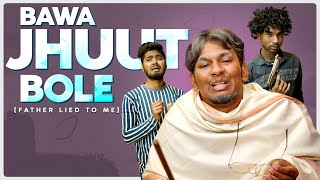 Bawa Jhoot Boley | Warangal Diaries Comedy Video