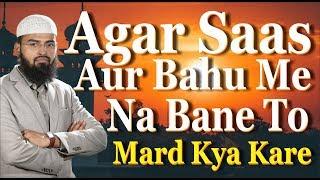Agar Saas Aur Bahu Me Na Bane To Mard Kya Kare By @Adv. Faiz Syed