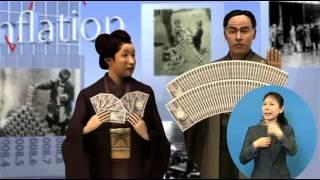 「お札と探検!日本銀行」は、中学生を主な対象として、日本銀行の歴史...
