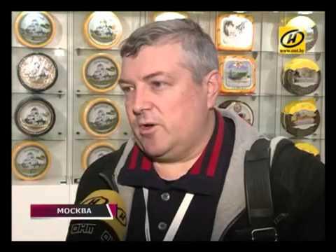 Денеб горная (DENEB) рекламный ролик от ПОСОЛЬСТВО МОСКВЫ - YouTube